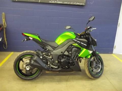 Used Powersport Vehicles For Sale Canton Ohio Parkcyclecom