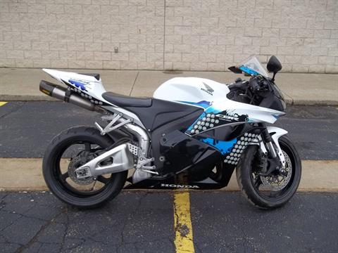 2011 Honda CBR®600RR in Canton, Ohio