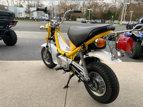 1976 Yamaha Chappy in Huntington Station, New York - Photo 5