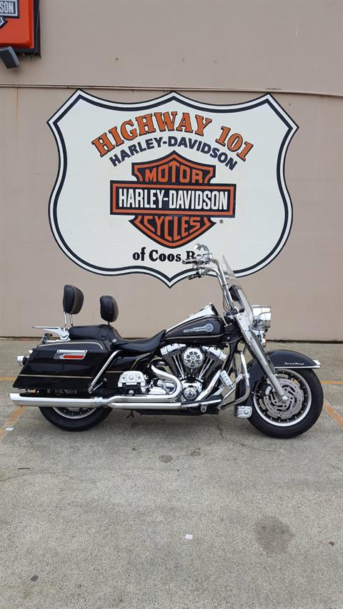 2007 Harley-Davidson FLHR Road King® Peace Officer Special Edition in Coos Bay, Oregon - Photo 1