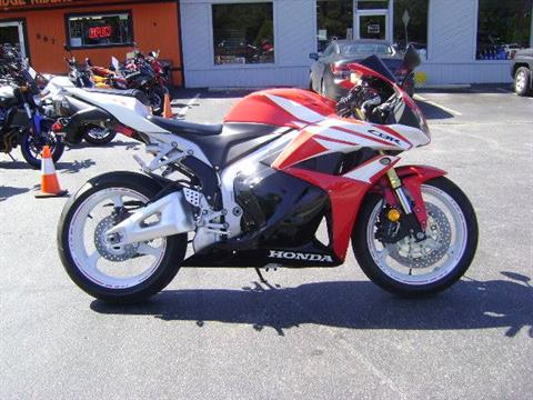 2012 Honda CBR®600RR in Asheville, North Carolina