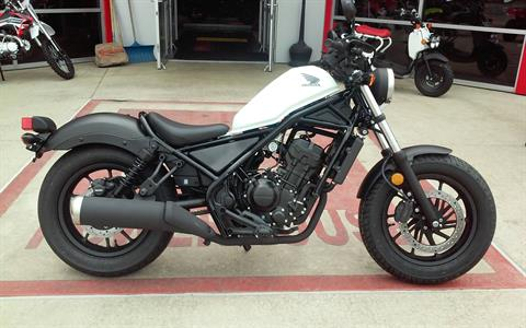 2017 Honda Rebel 300 in Kendallville, Indiana