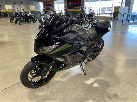 2015 Kawasaki Ninja® 300 SE in Chula Vista, California - Photo 4