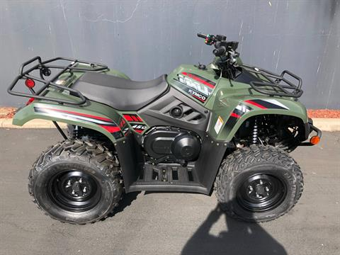2019 Kymco MXU 450i in Chula Vista, California
