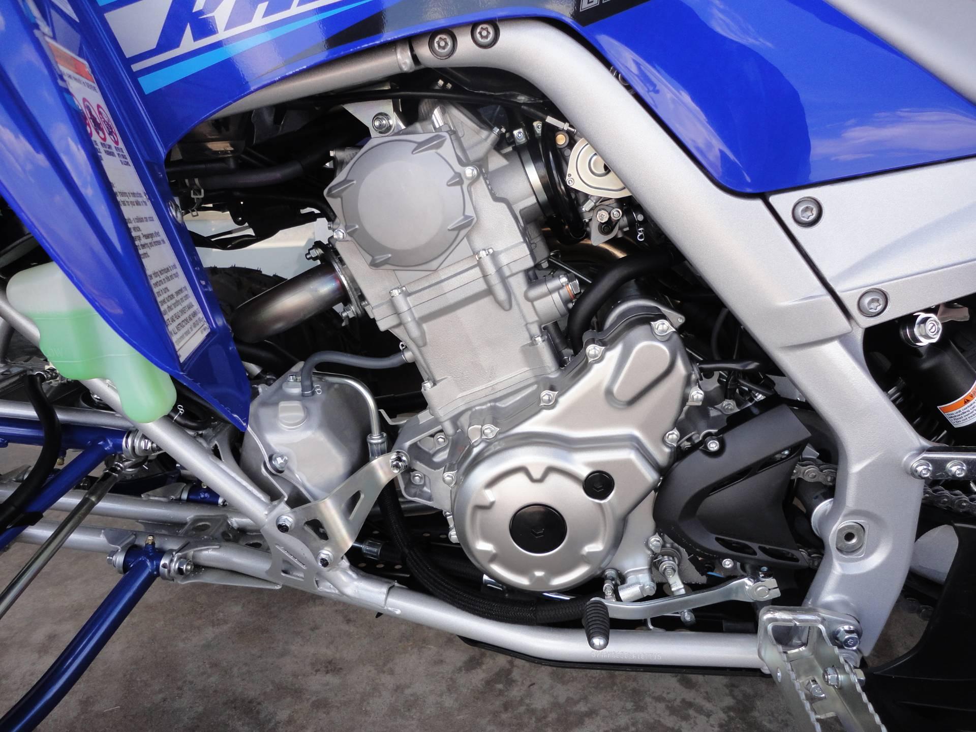 2020 Yamaha Raptor 700R 8
