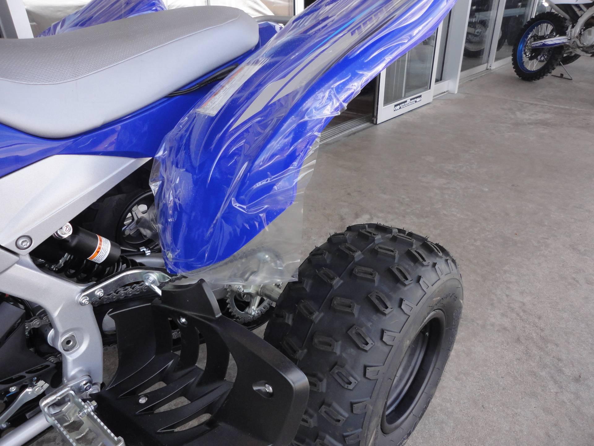 2020 Yamaha Raptor 700R 9