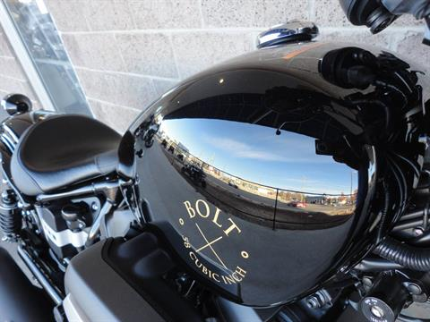 2018 Yamaha Bolt in Denver, Colorado - Photo 17