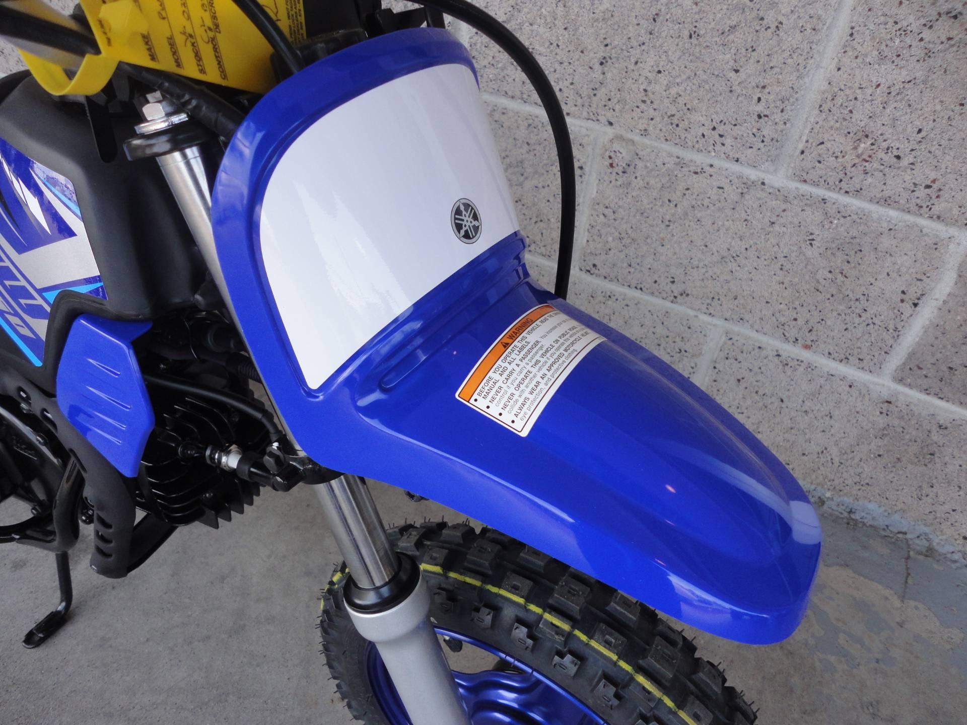 2020 Yamaha PW50 in Denver, Colorado