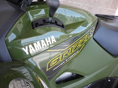 2020 Yamaha Grizzly EPS in Denver, Colorado - Photo 5