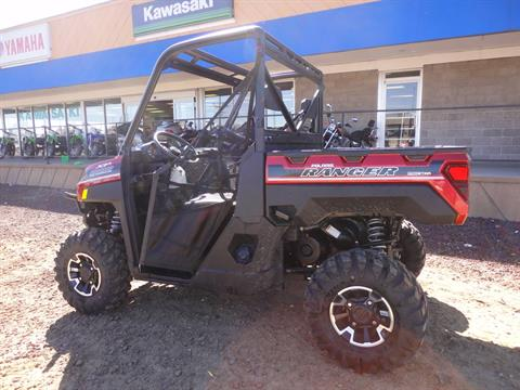 2018 Polaris Ranger XP 1000 EPS in Denver, Colorado