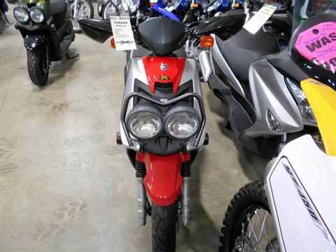2015 Yamaha Zuma 125 in Belvidere, Illinois