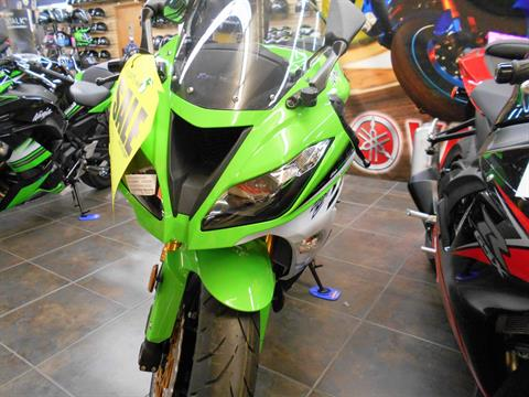 2015 Kawasaki Ninja® ZX™-6R ABS 30th Anniversary in Belvidere, Illinois