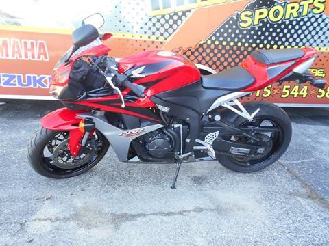 2007 Honda CBR®600RR in Belvidere, Illinois