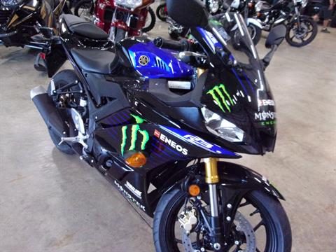 2021 Yamaha YZF-R3 ABS Monster Energy Yamaha MotoGP Edition in Belvidere, Illinois - Photo 2