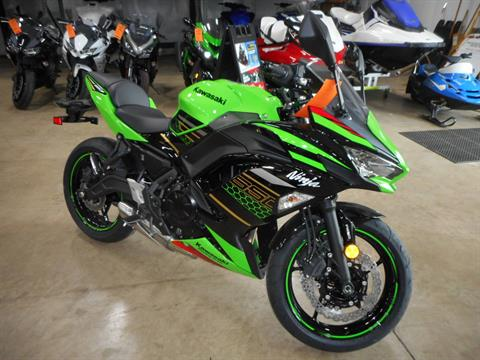 2020 Kawasaki Ninja 650 ABS KRT Edition in Belvidere, Illinois - Photo 1