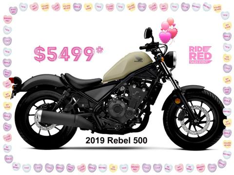 2019 Honda Rebel 500 in Erie, Pennsylvania - Photo 1