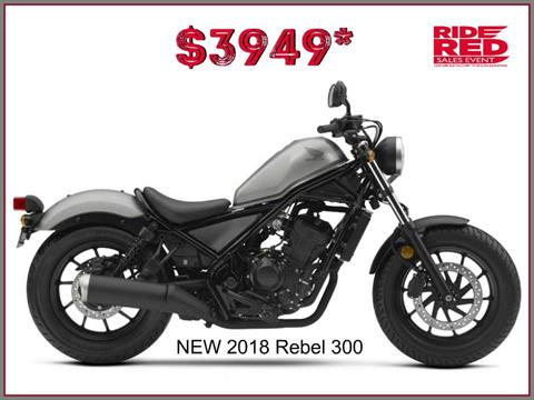 2018 Honda Rebel 300 in Erie, Pennsylvania