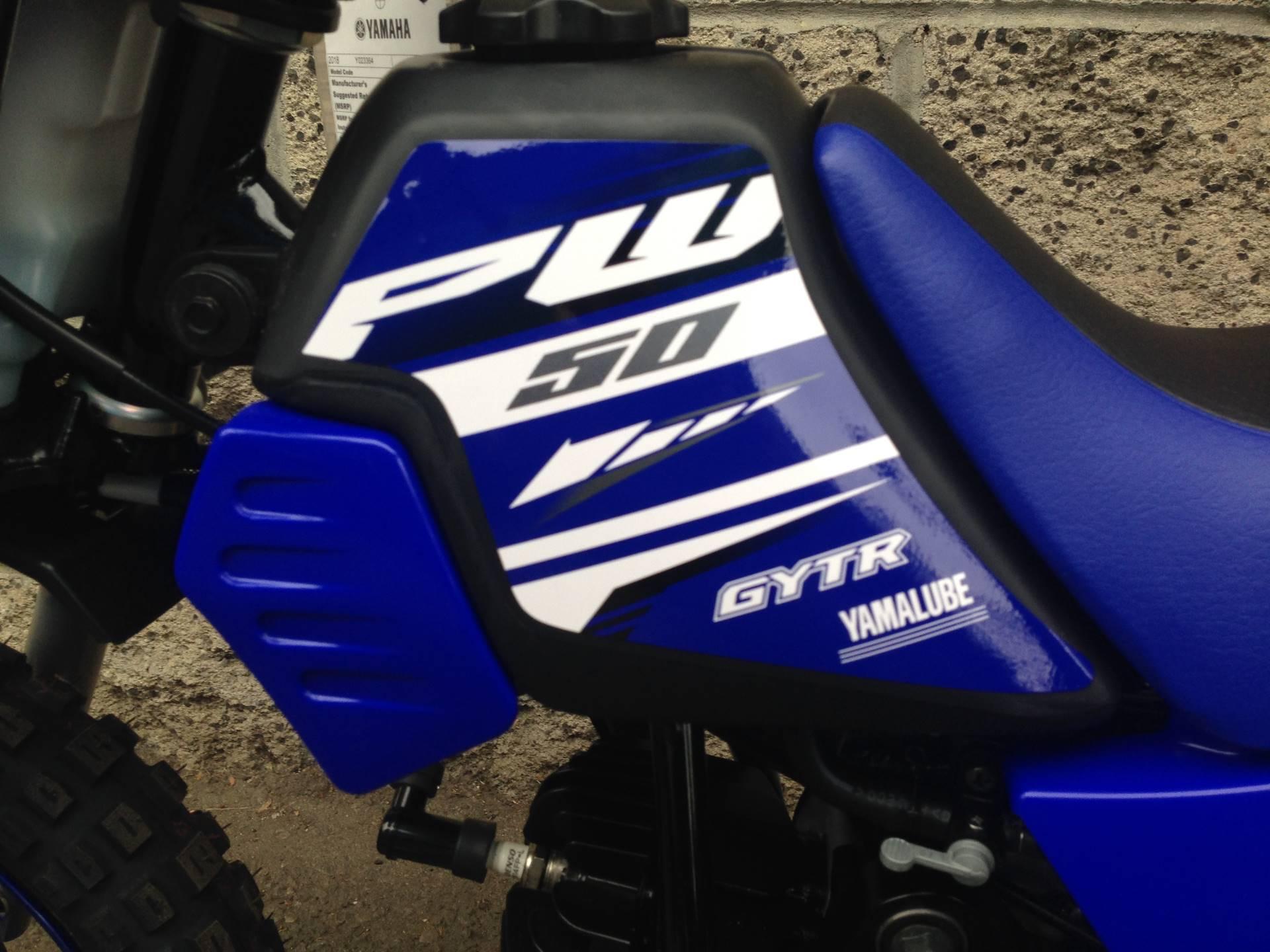2018 Yamaha PW50 3