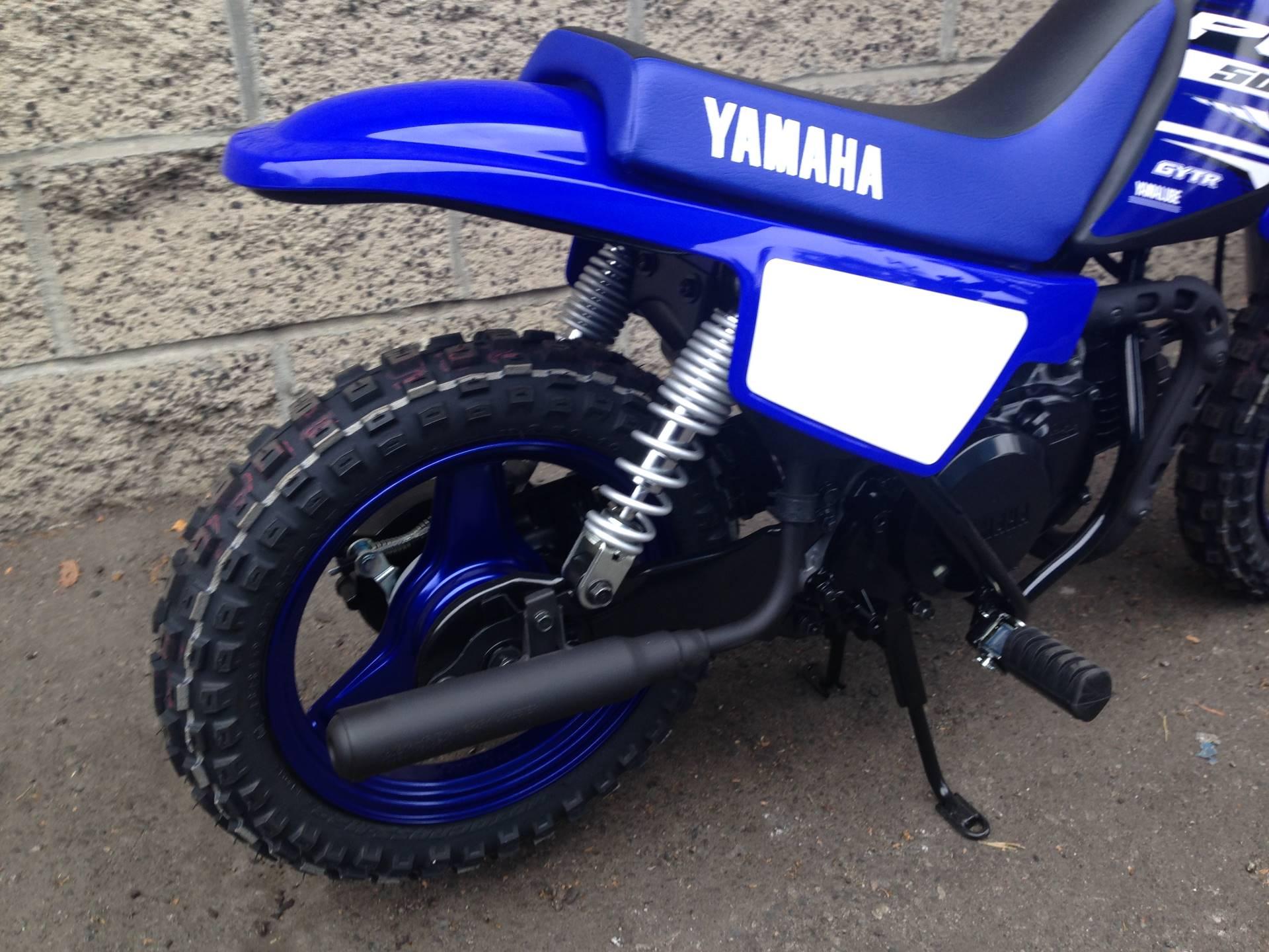 2018 Yamaha PW50 8