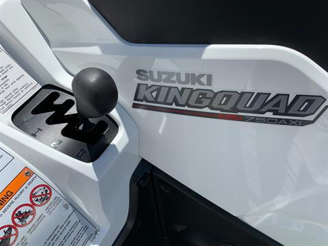 2019 Suzuki KingQuad 750AXi Power Steering SE in Greenville, North Carolina - Photo 12