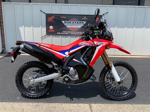 2019 Honda CRF250L Rally in Greenville, North Carolina - Photo 1