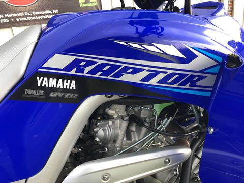 2020 Yamaha Raptor 700R in Greenville, North Carolina - Photo 16