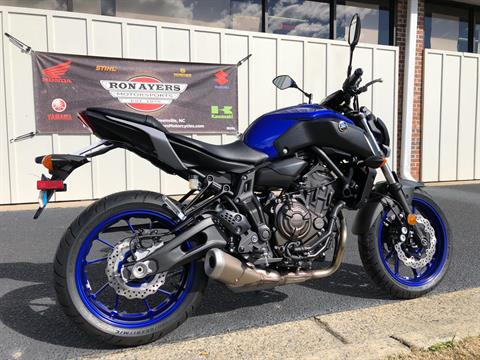 2020 Yamaha MT-07 in Greenville, North Carolina - Photo 12