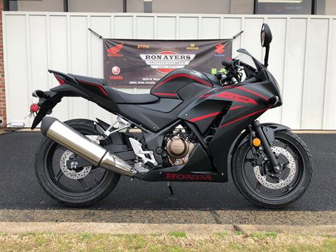 2020 Honda CBR300R in Greenville, North Carolina