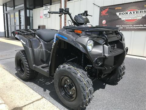 2021 Kawasaki Brute Force 300 in Greenville, North Carolina - Photo 2