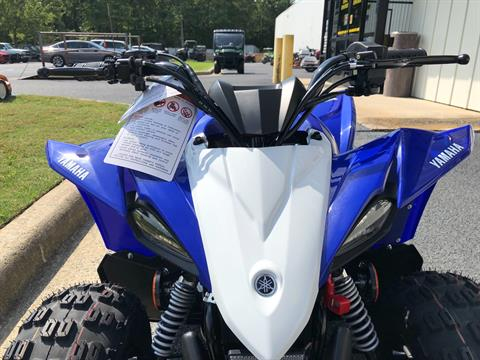 2020 Yamaha YFZ50 in Greenville, North Carolina - Photo 9