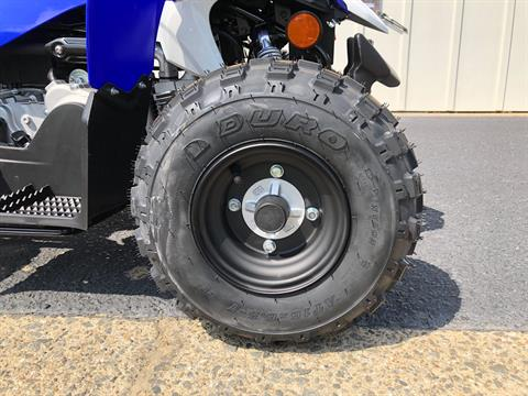 2020 Yamaha YFZ50 in Greenville, North Carolina - Photo 11