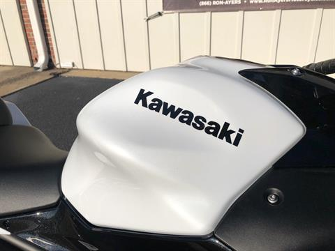 2020 Kawasaki Ninja 650 in Greenville, North Carolina - Photo 16