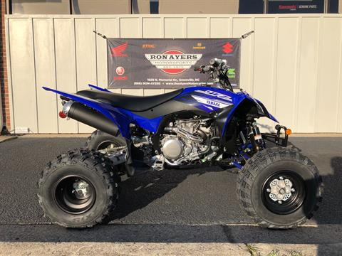 2019 Yamaha YFZ450R in Greenville, North Carolina - Photo 1