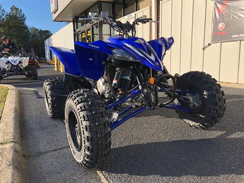 2019 Yamaha YFZ450R in Greenville, North Carolina - Photo 3