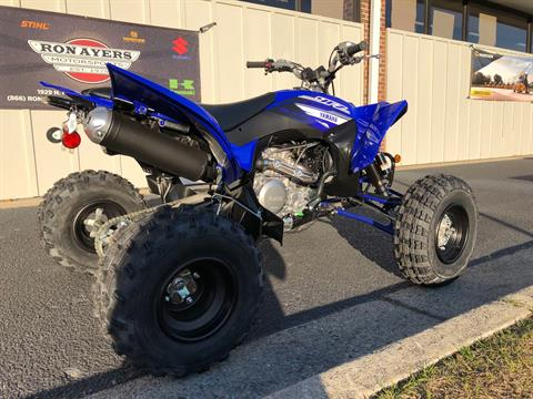 2019 Yamaha YFZ450R in Greenville, North Carolina - Photo 10