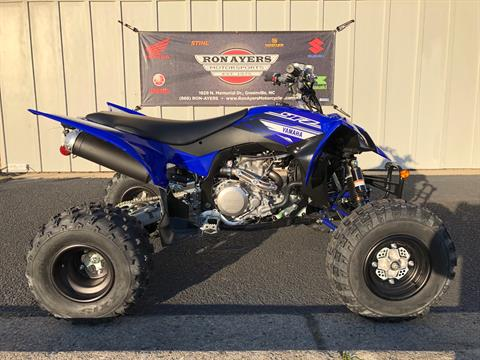 2019 Yamaha YFZ450R in Greenville, North Carolina - Photo 19