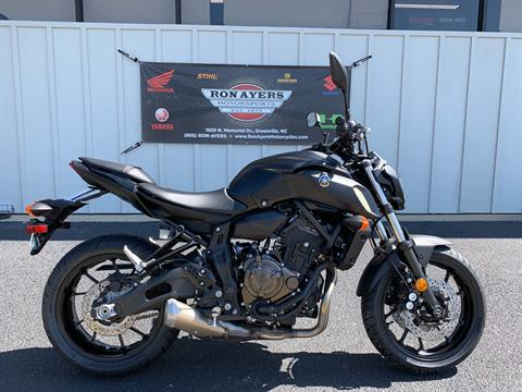 2019 Yamaha MT-07 in Greenville, North Carolina
