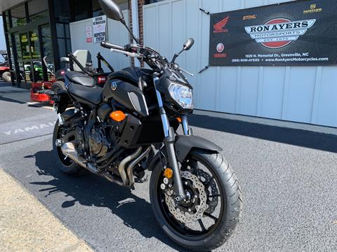 2019 Yamaha MT-07 in Greenville, North Carolina - Photo 3