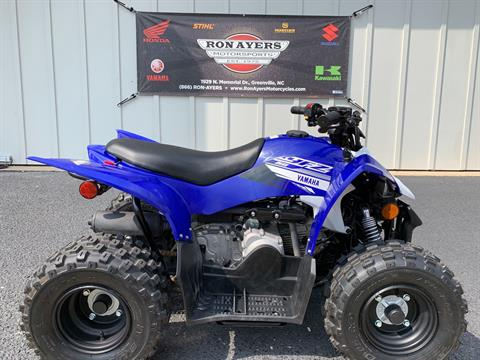 2019 Yamaha YFZ50 in Greenville, North Carolina