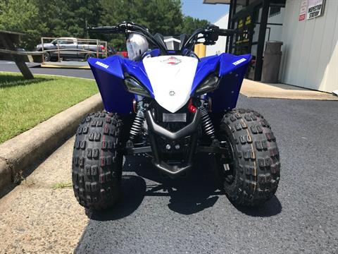 2019 Yamaha YFZ50 in Greenville, North Carolina - Photo 4