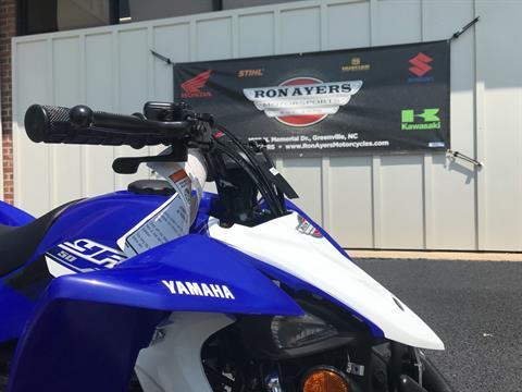 2019 Yamaha YFZ50 in Greenville, North Carolina - Photo 11