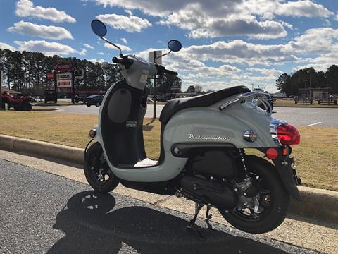 2020 Honda Metropolitan in Greenville, North Carolina - Photo 8