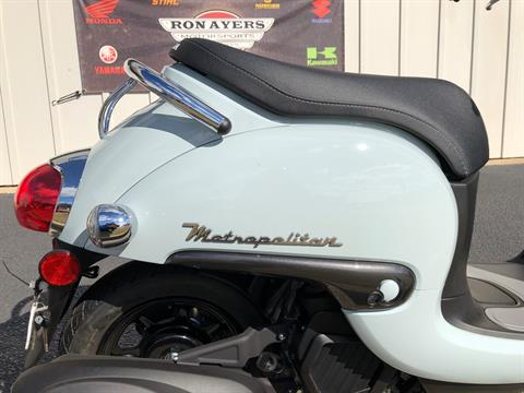 2020 Honda Metropolitan in Greenville, North Carolina - Photo 17