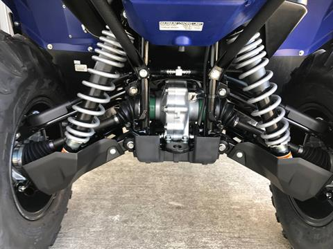 2017 Yamaha Grizzly EPS in Greenville, North Carolina