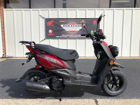 2019 Yamaha Zuma 50F in Greenville, North Carolina