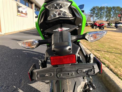 2020 Kawasaki Ninja 650 ABS KRT Edition in Greenville, North Carolina - Photo 20