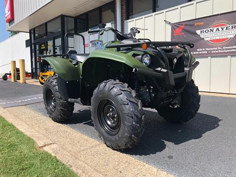 2020 Yamaha Kodiak 700 in Greenville, North Carolina - Photo 3