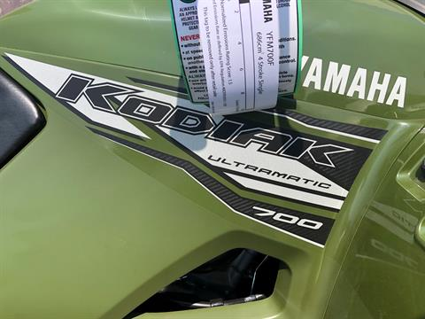 2020 Yamaha Kodiak 700 in Greenville, North Carolina - Photo 16