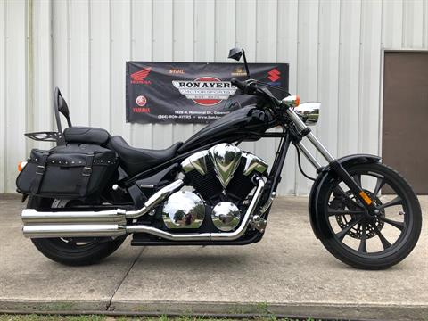Used Inventory For Sale | Ron Ayers Motorsports in