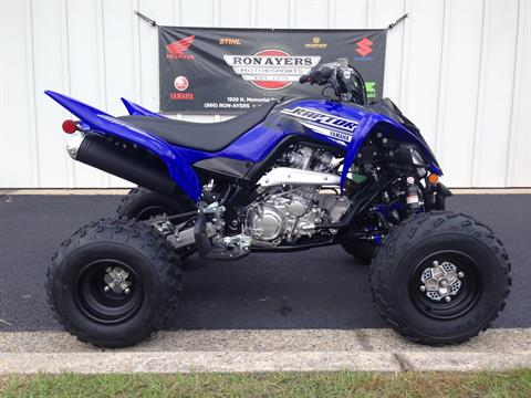 2019 Yamaha Raptor 700R in Greenville, North Carolina